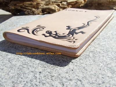 protège agenda cuir tanné végétal couverture agenda protège cahier en cuir personnalisable à plat