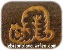 motif chenille imprimé sur cuir marron tanné végétal pour personnalisation